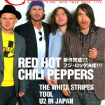 crossbeat-5-2006