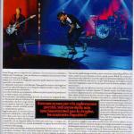 Rolling-Stone-June-2005-Italian-4