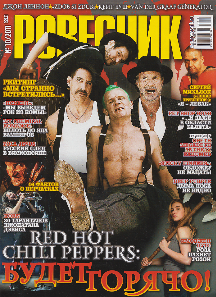 Red-Hot-Chili-peppers-Russian-magazine-October-2011 | Anthony Kiedis.net