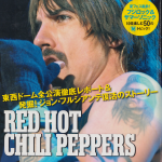 Anthony Kiedis on cover Rockin On magazine Red Hot Chili Peppers