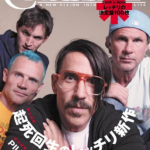 Anthony Kiedis on cover Crossbeat magazine with rest RHCP