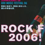 Buzz-2006-fuji-festival-RHCP-3