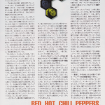 Crossbeat-June-1999-RHCP-10