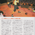 Crossbeat-June-1999-RHCP-11