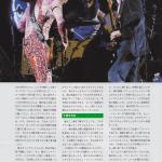 crossbeat-2006-fuji-festival-RHCP-17