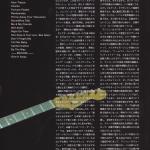 crossbeat-2006-fuji-festival-RHCP-19