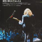 crossbeat-2006-fuji-festival-RHCP-6