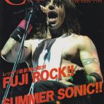 crossbeat-2006-fuji-festival-RHCP-cover