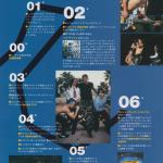 showcase-2006-rhcp-japan-13
