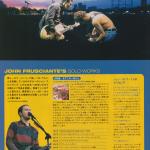 showcase-2006-rhcp-japan-14