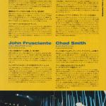 showcase-2006-rhcp-japan-18
