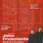 showcase-2006-rhcp-japan-5