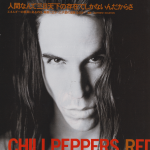 anthony-kiedis-unknown-japanese-magazine-1
