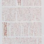 anthony-kiedis-unknown-japanese-magazine-4