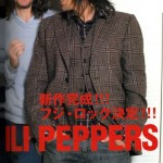 RhcpinCrossbeatmagazine3
