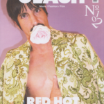 clash-anthony-kiedis-2016-cover